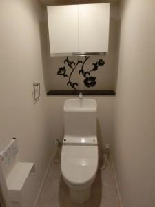 アートクロスのトイレ